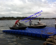 水上摩托艇停靠板2
