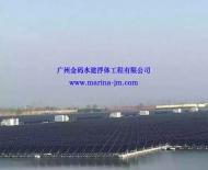 太阳能光伏浮体系统4