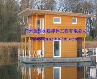 水上房屋系统2