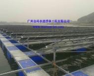 太阳能光伏浮体系统5