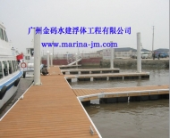 浮桥码头3